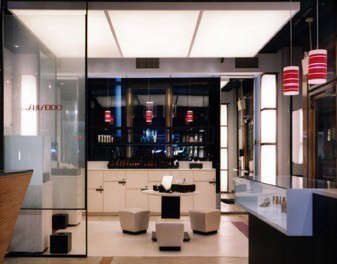 OGAWADEPARDON Shiseido Store: Shiseido Store