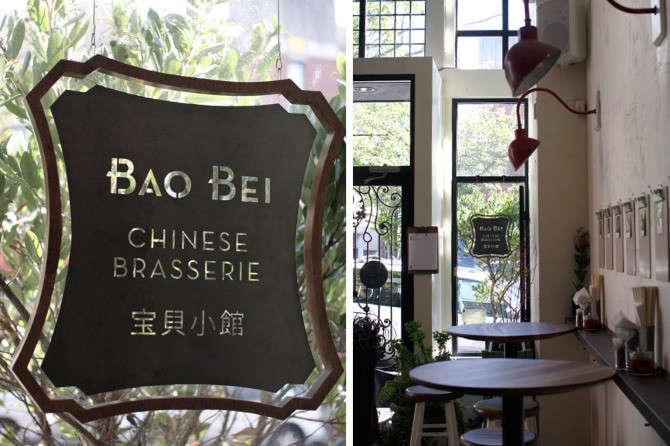 Bao Bei Brasserie in Vancouver portrait 3