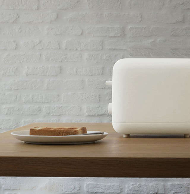 Appliances for Minimalists The Muji Toaster Oven and More portrait 3