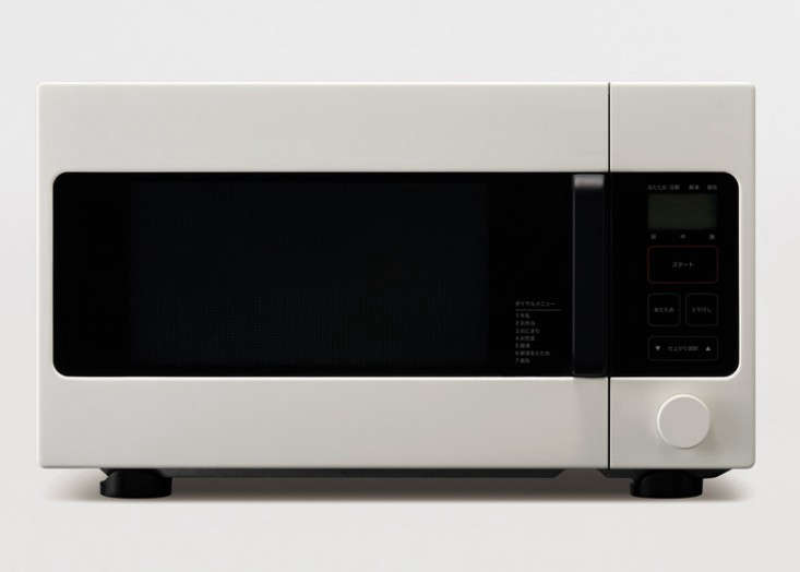 Appliances for Minimalists The Muji Toaster Oven and More portrait 8