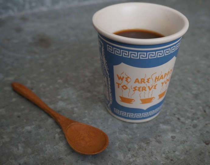 We are happy toserve you coffee cup remodelista