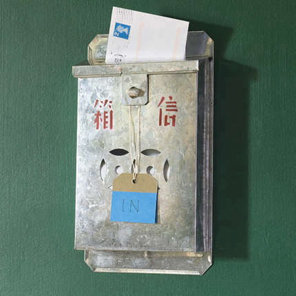Office Chinese Letter Box portrait 3