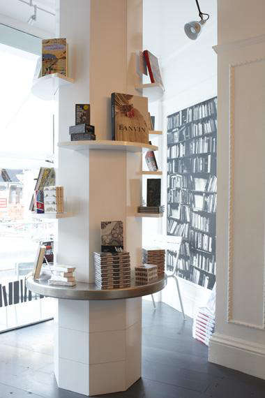 va reading room kiosk