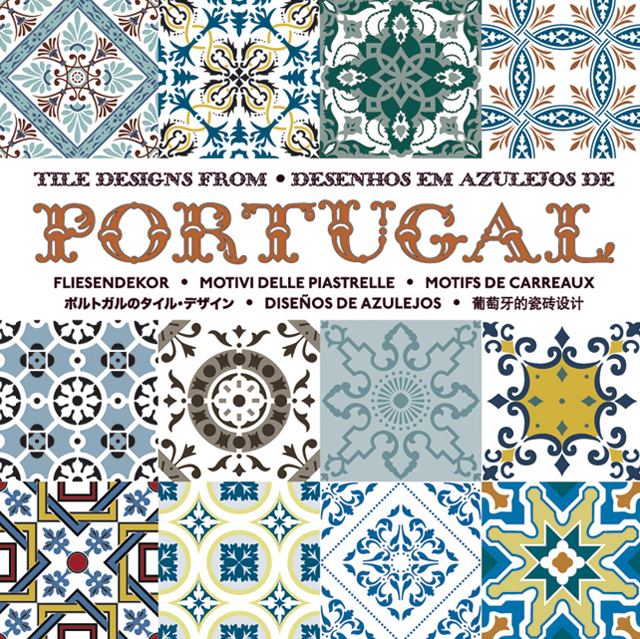 Required Reading Tile Designs from Portugal portrait 3