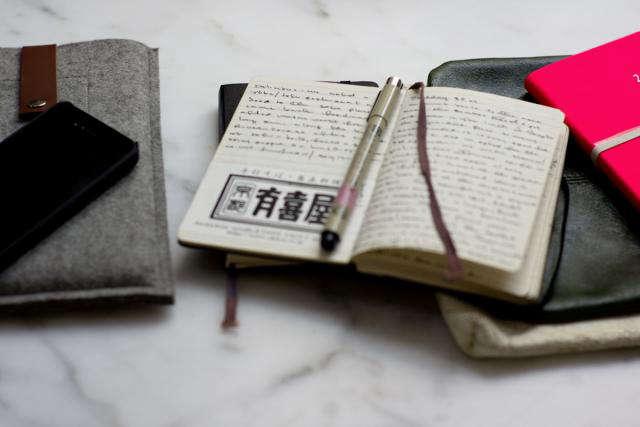 640 heidi swanson 101 cookbooks notebooks 1