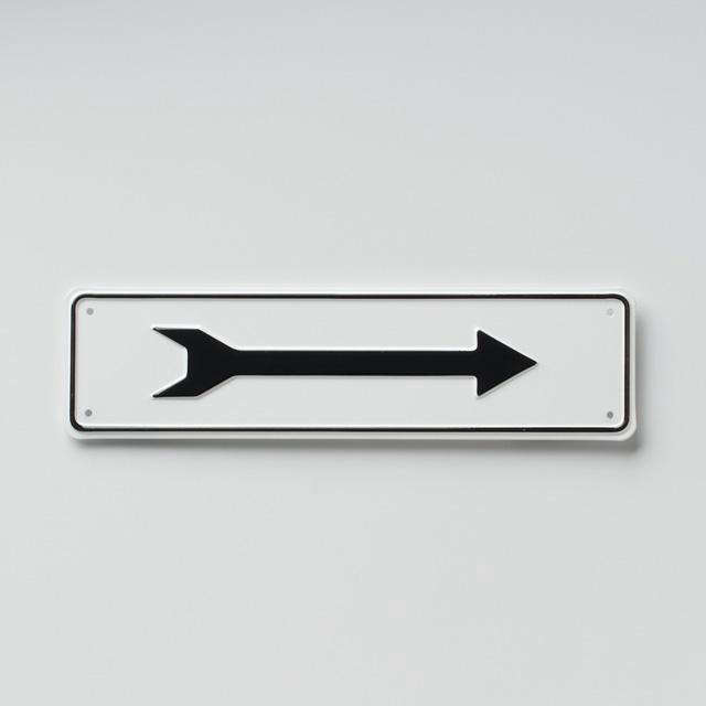 Accessories Aluminum Signs from Schoolhouse Electric portrait 3