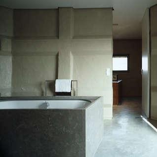 Concrete Sink and Tub Roundup portrait 6