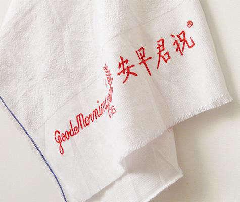 ferse verse tea towel