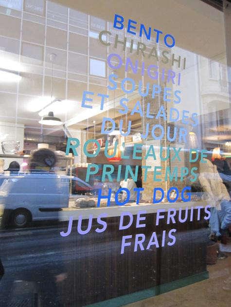 Restaurant Visit Nanashi in Paris portrait 4
