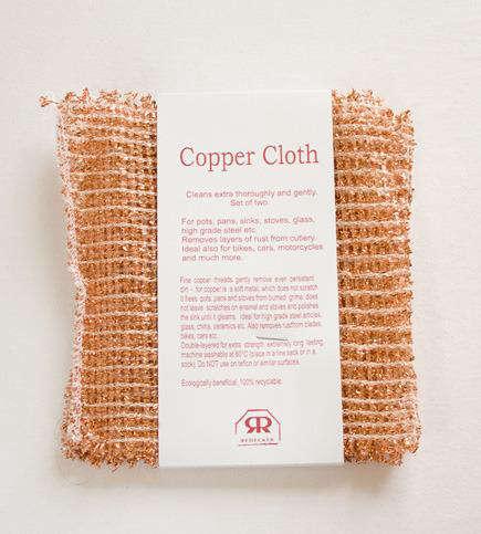 Copper Scouring Cloths  portrait 3