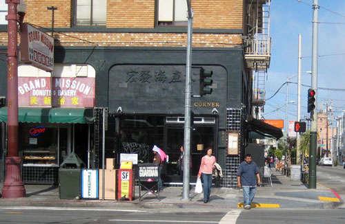 Restaurant Visit The Corner in San Francisco portrait 3