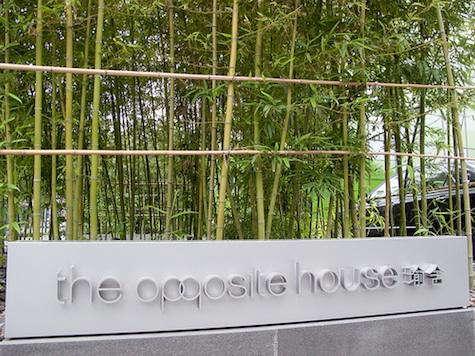 Opposite  20  House  20  Exterior