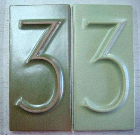 heath green house number