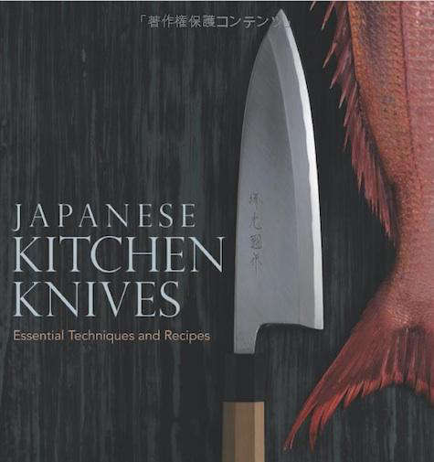 japanese kitchen knives cover