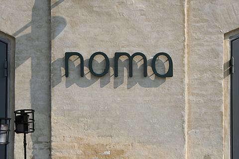 Restaurant Visit Noma in Copenhagen portrait 4