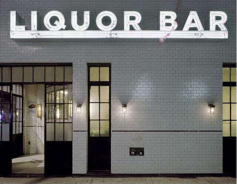 schillers liquor bar 7