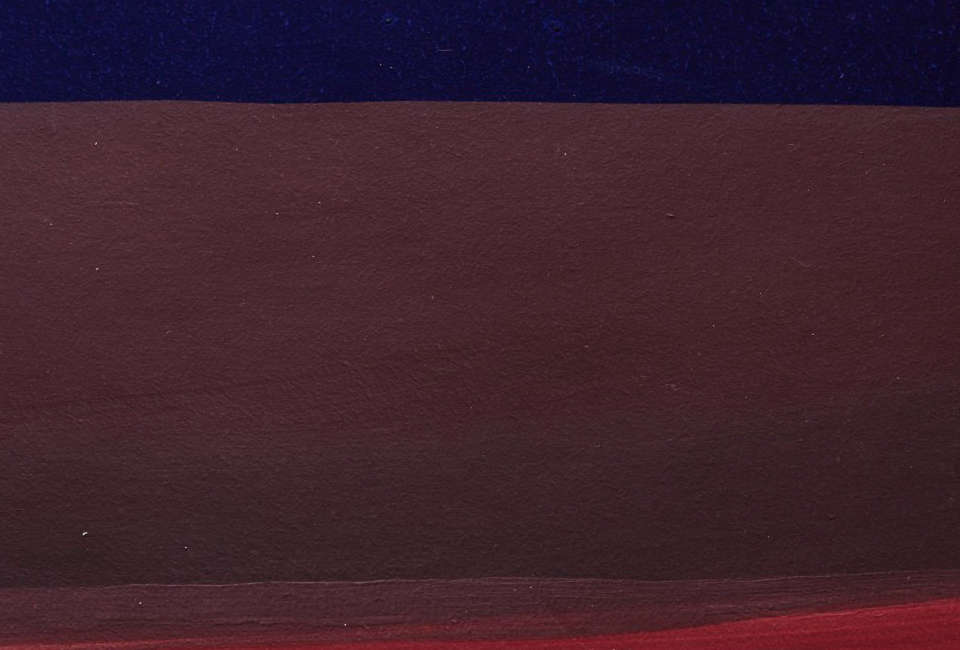 detail of the wallpaper mini 0\2. 16