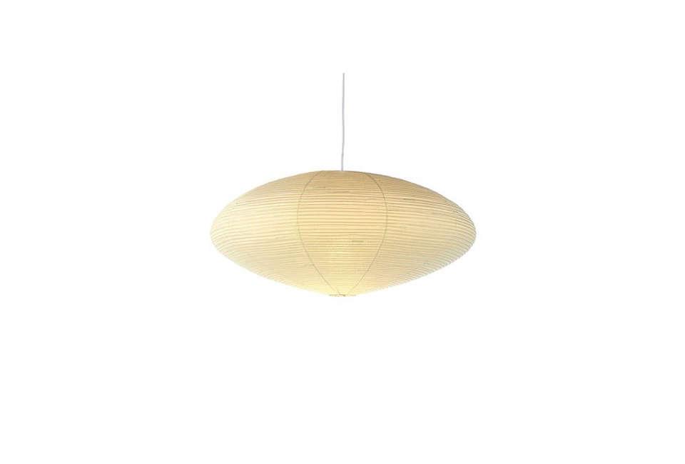 Noguchi Akari 15A Lamp