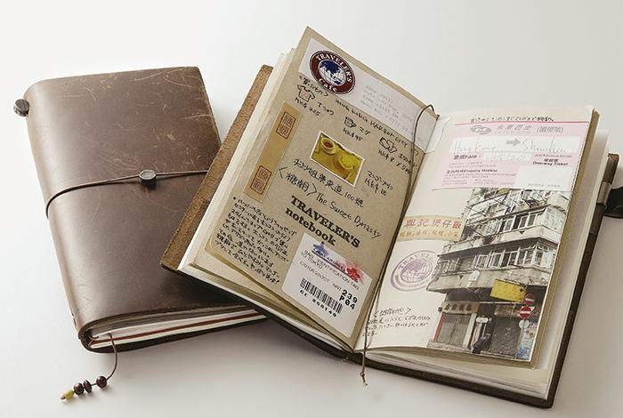 midori travel passport book japan 15