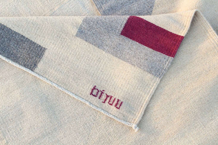A detail of Bi Juu&#8