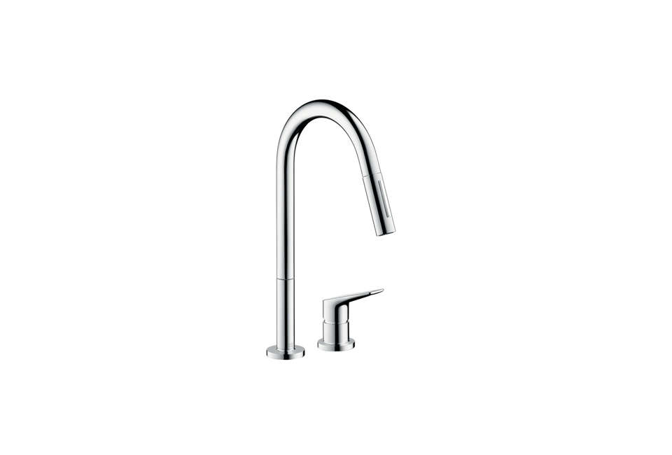 Designed by Italian architect Antonio Citterio for Hansgrohe, the Axor Citterio