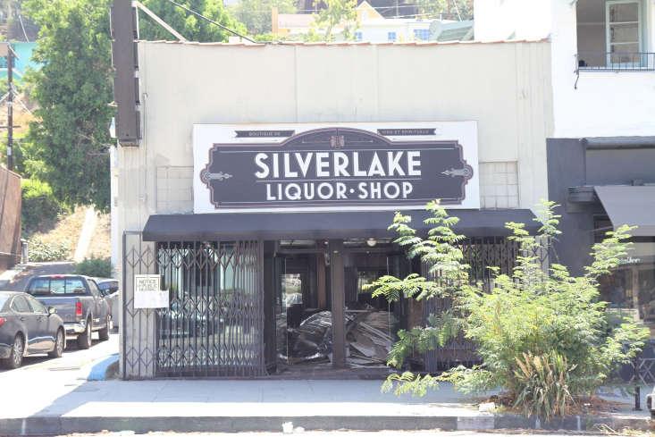 The liquor store, before. Photograph courtesy of Botanica.