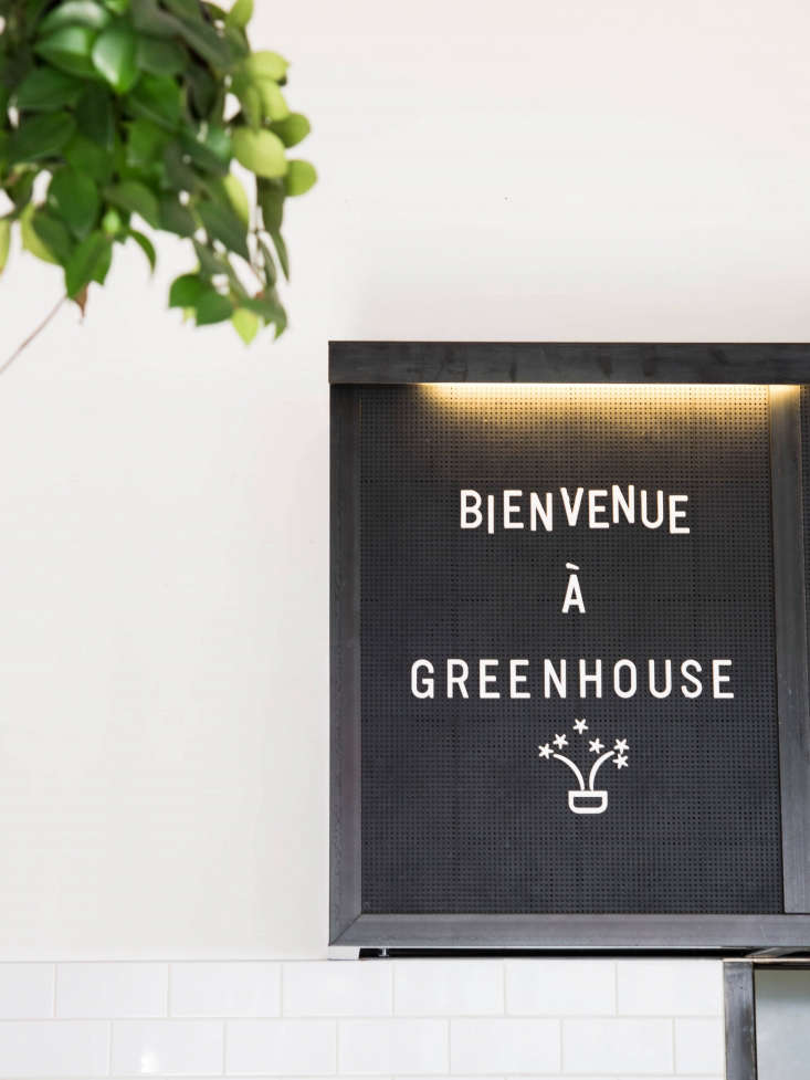 &#8\2\20;welcome to greenhouse.&#8\2\2\1; 10
