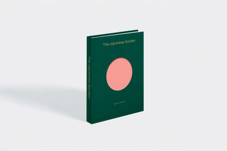 the perfect valentine for a gardener or admirer of japanese style? phaidon& 11