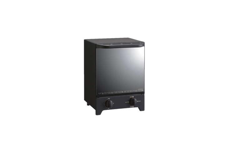 The Koizumi Oven Toaster (KOS