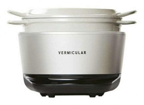 Vermicular Japanese cooking pot