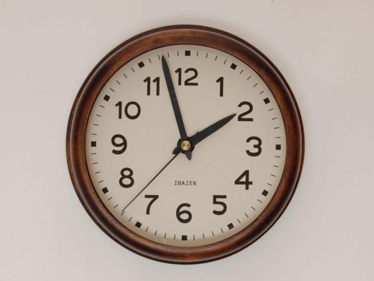 ibazan wall clock 10